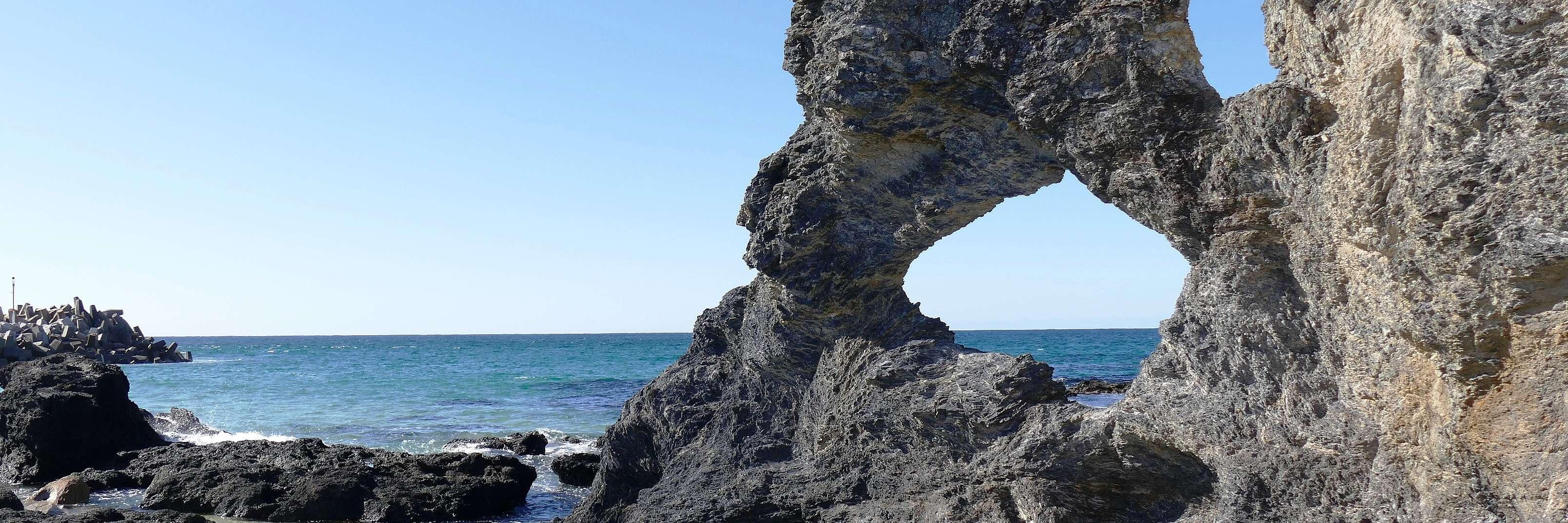 Australia Rock @ Narooma