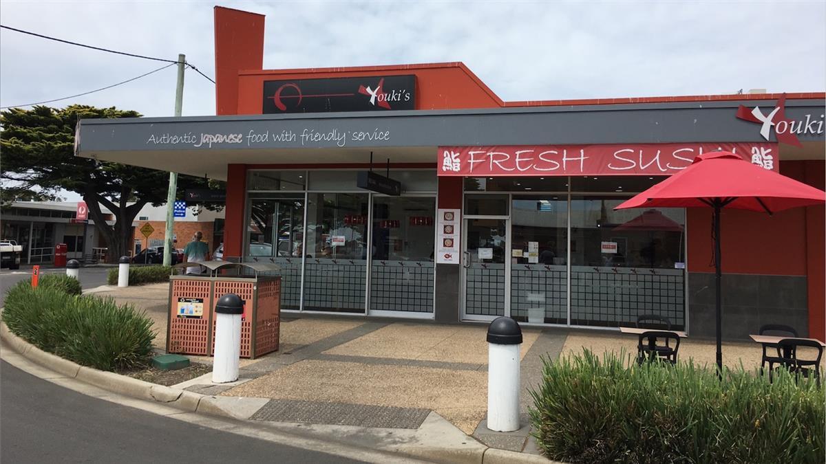 Youki's