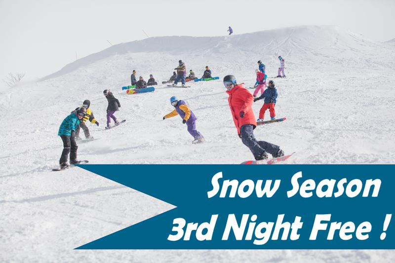 June Snow Season 3rd Night Free deals